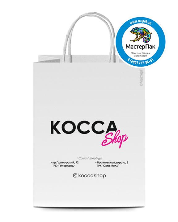 Пакет крафтовый, 80 гр., 35*15*45, крученые ручки с логотипом Косса Shop