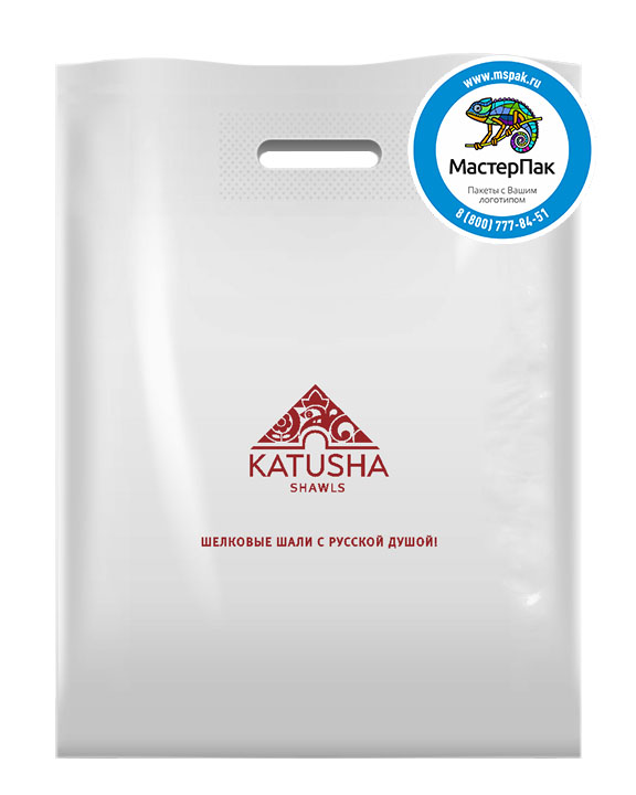 ПВД пакет, 70 мкм, 30*40, с вырубной ручкой и логотипом Katusha