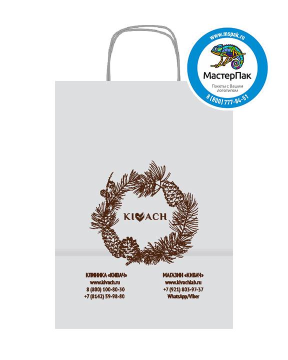 Пакет крафтовый, 100 гр., 25*18*8, крученые ручки с логотипом KIVACH