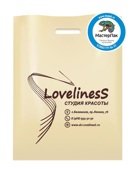 ПВД пакет, 70 мкм, 30*40, с вырубной ручкой и логотипом Loveliness