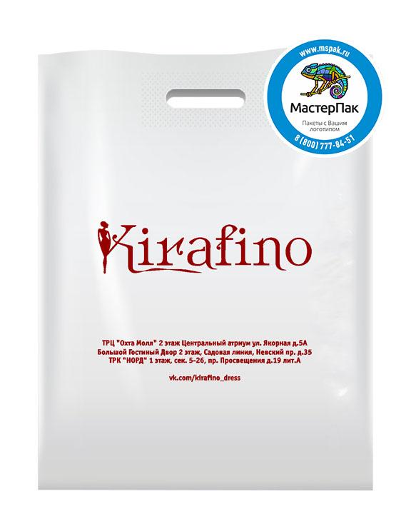 ПВД пакет, 70 мкм, 38*50, с вырубной ручкой и логотипом Kirafino