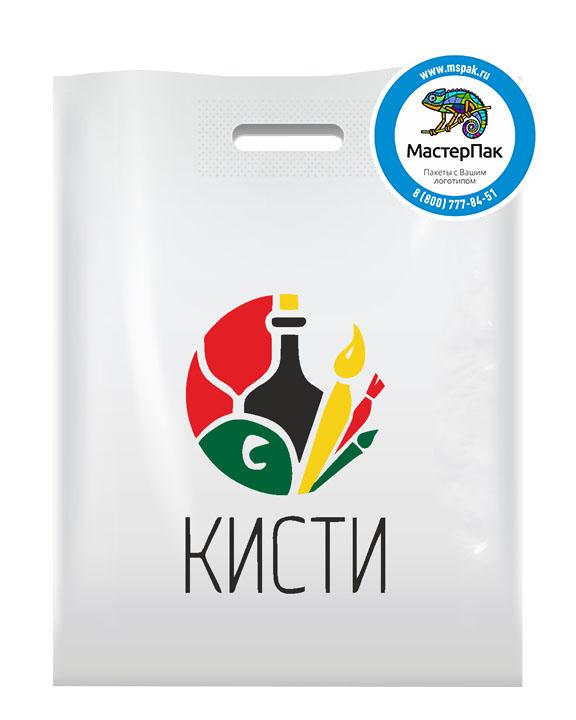 ПВД пакет, 70 мкм, 40*50, с вырубной ручкой и логотипом КИСТИ
