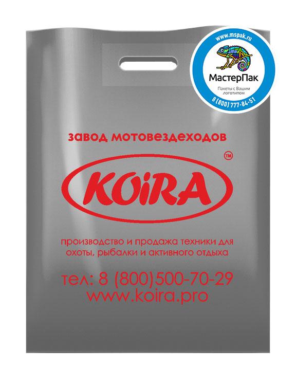 ПВД пакет, 70 мкм, 30*40, с вырубной ручкой и логотипом KOIRA