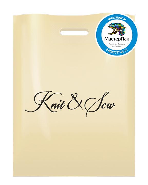ПВД пакет, 70 мкм, 30*40, с вырубной ручкой и логотипом Knit & Sew