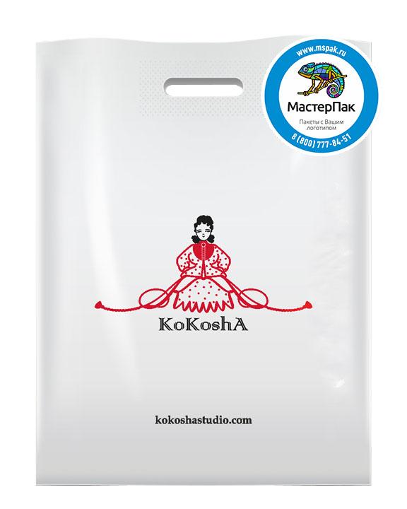 ПВД пакет, 70 мкм, 30*40, с вырубной ручкой и логотипом KoKoshA