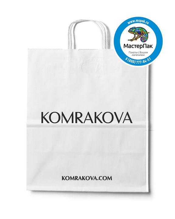 Пакет крафтовый, 100 гр., 45*15*35, крученые ручки с логотипом KOMRAKOVA