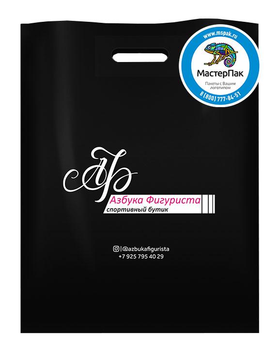 ПВД пакет, 70 мкм, 22,5*34, с вырубной ручкой и логотипом Азбука Фигуриста