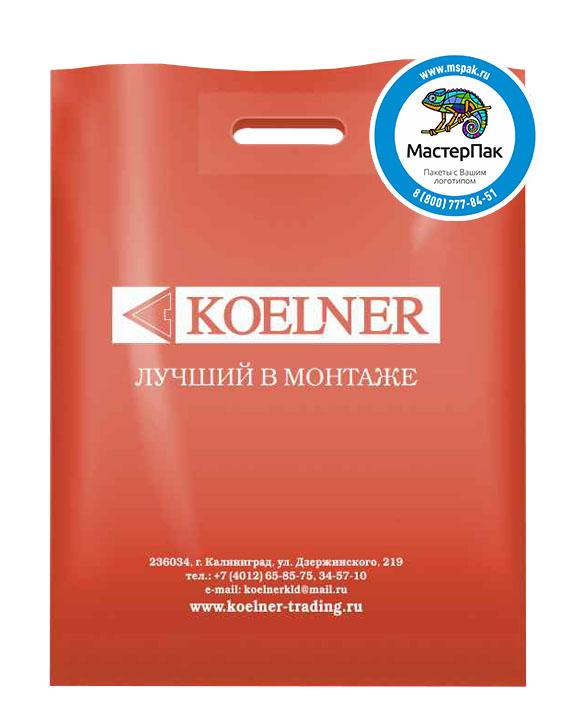 ПВД пакет, 80 мкм, 39*50, с вырубной ручкой и логотипом Кoelner