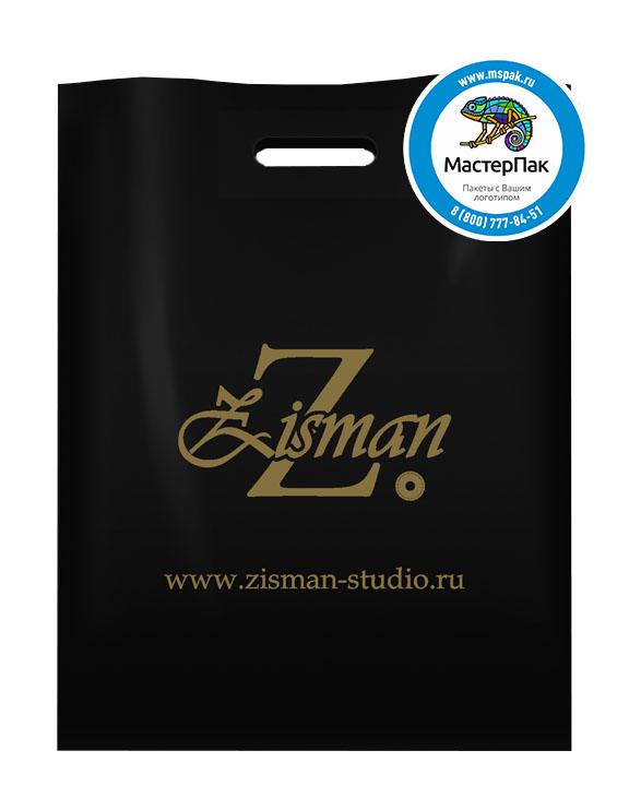 ПВД пакет, 70 мкм, 38*50, с вырубной ручкой и логотипом ZISMAN
