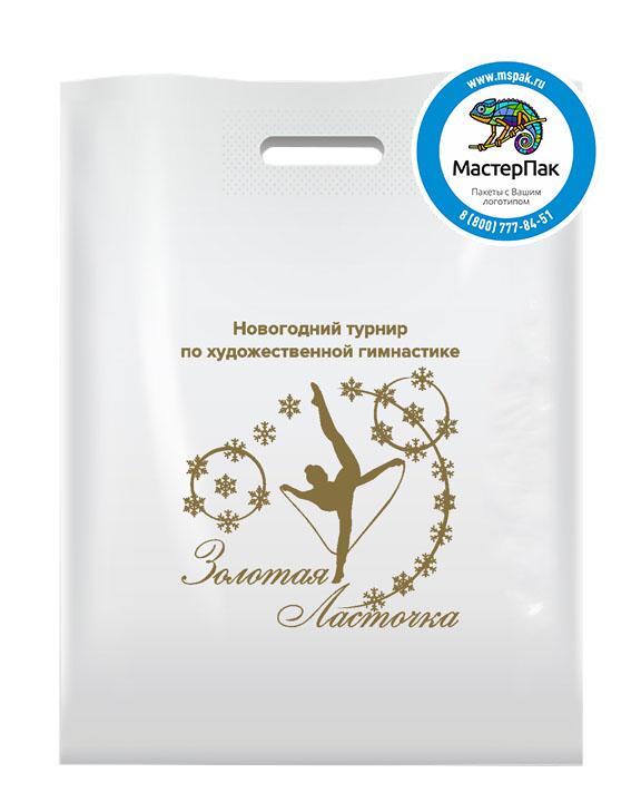 ПВД пакет, 70 мкм, 22,5*34, с вырубной ручкой и логотипом Золотая Ласточка