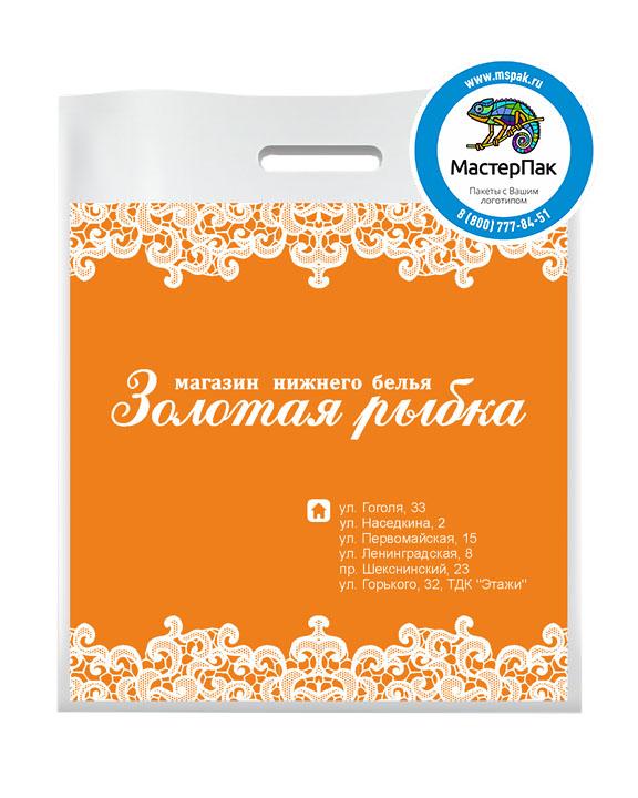 ПВД пакет, 50 мкм, 40*45, с вырубной ручкой и логотипомЗолотая рыбка
