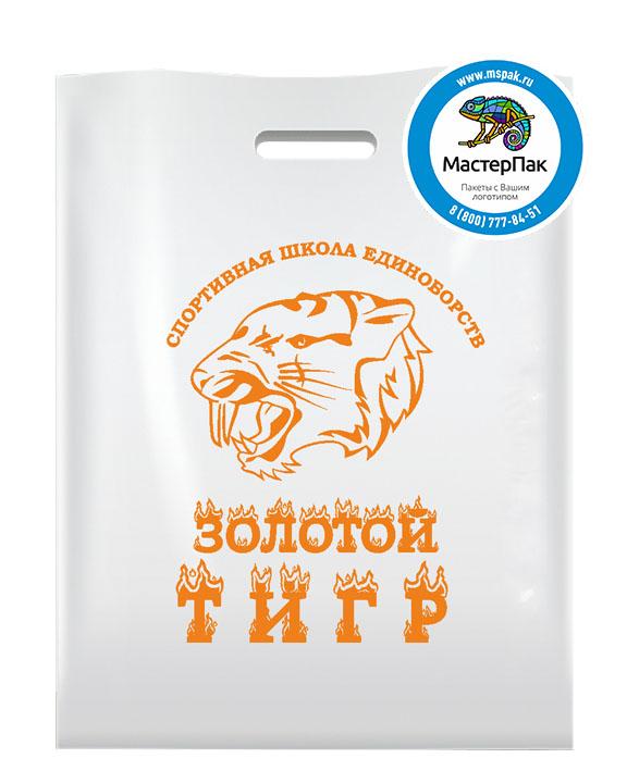 ПВД пакет, 70 мкм, 30*40, с вырубной ручкой и логотипом Золотой тигр
