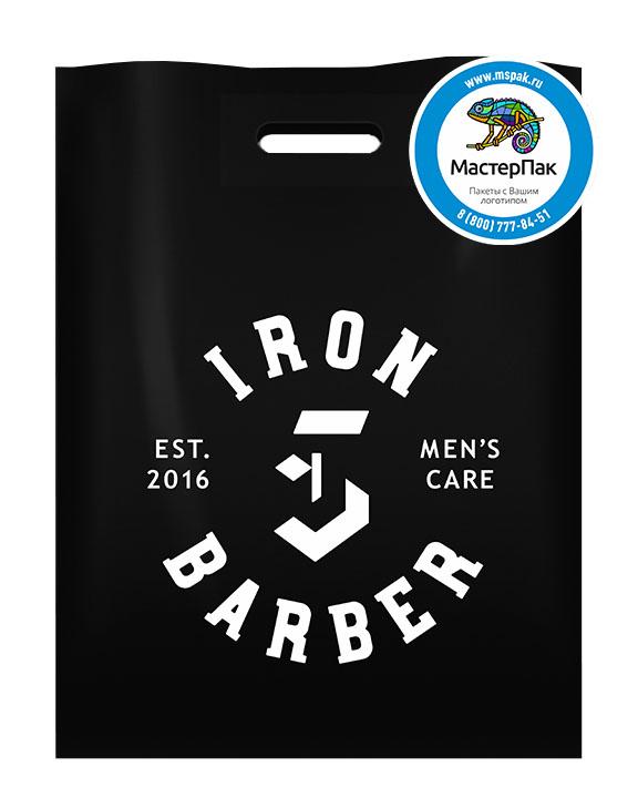 ПВД пакет, 70 мкм, 22,5*34, с вырубной ручкой и логотипом Iron Barber