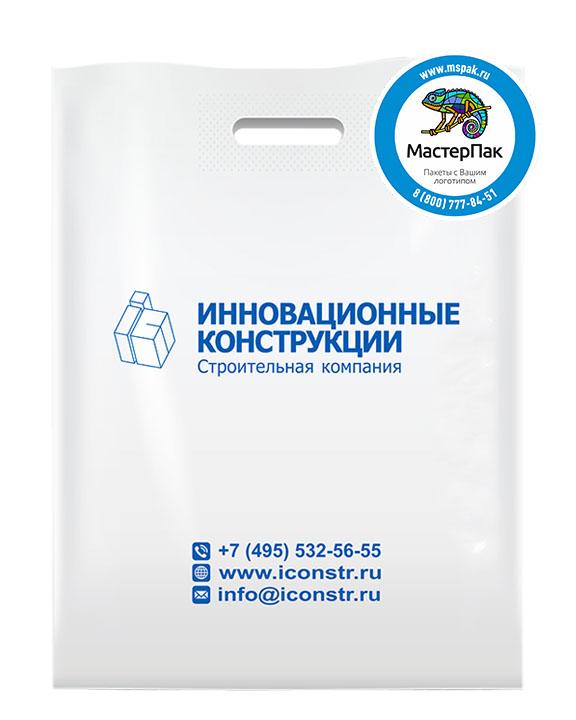 ПВД пакет, 70 мкм, 36*45, с вырубной ручкой и логотипом Инновационные конструкции