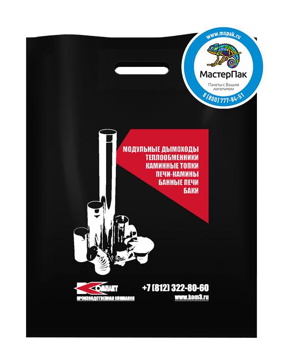 ПВД пакет, 38*50, толщина 70 мкм, с вырубной ручкой и логотипом Компакт