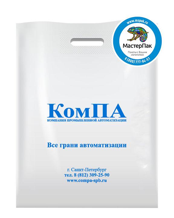 ПВД пакет, 38*50, толщина 70 мкм, с вырубной ручкой и логотипом КомПа