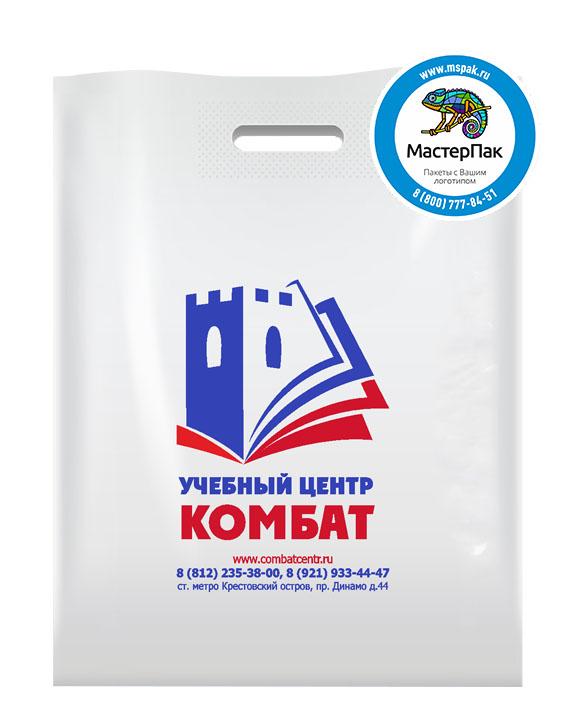 ПВД пакет, 38*50, толщина 70 мкм, с вырубной ручкой и логотипомКомбат