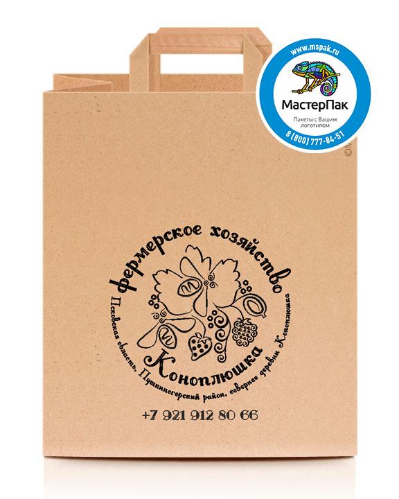 Пакет крафтовый, 28*24*14, 100 гр., плоские ручки с логотипом Фермерское хозяйство Коноплюшка