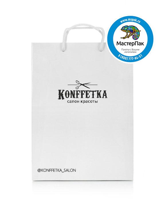 Пакет подарочный, бумажный, 30*40, с люверсами, с логотипом Konffetka