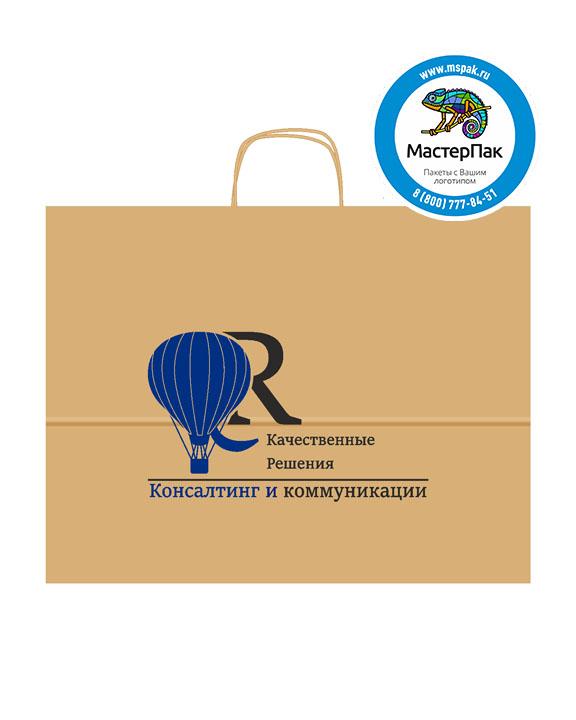 Пакет крафтовый, 45*15*35, 90 гр., крученые ручки с логотипом Консалтинг и Коммуникации