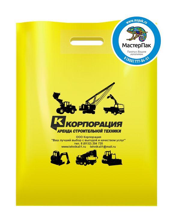 ПВД пакет, 38*50, толщина 70 мкм, с вырубной ручкой и логотипом Корпорация