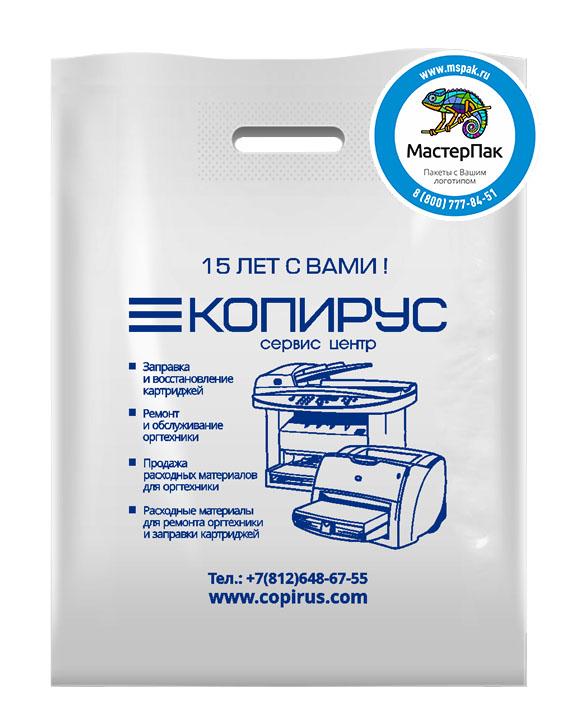 ПВД пакет, 35*45, толщина 70 мкм, с вырубной ручкой и логотипом КОПИРУС