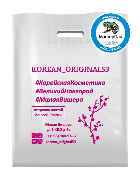 ПВД пакет, 30*40, толщина 70 мкм, с вырубной ручкой и логотипом Korean_Original 53