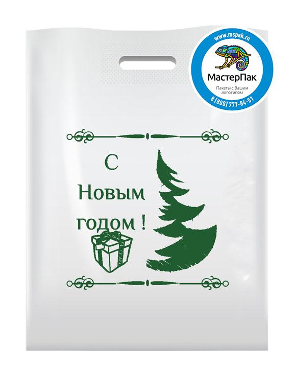 ПВД пакет, 30*40, толщина 70 мкм, с вырубной ручкой и логотипом С Новым Годом!