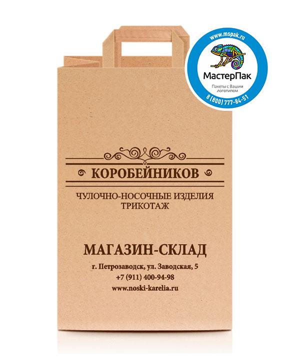 Пакет крафтовый, 33*22*8, 70 гр., плоские ручки с логотипом Коробейников