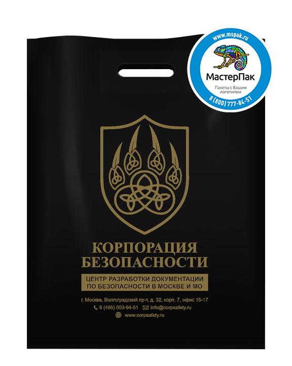 ПВД пакет, 38*50, толщина 70 мкм, с вырубной ручкой и логотипом Корпорация Безопасности