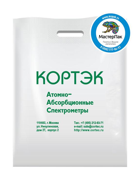 ПВД пакет, 38*50, толщина 70 мкм, с вырубной ручкой и логотипом КОРТЭК