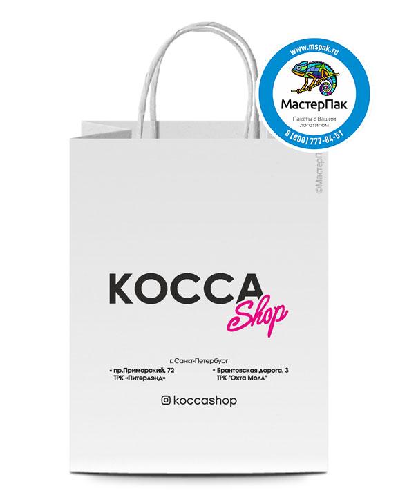 Пакет крафтовый, 35*15*45, 80 гр., крученые ручки с логотипом КОССА Shop