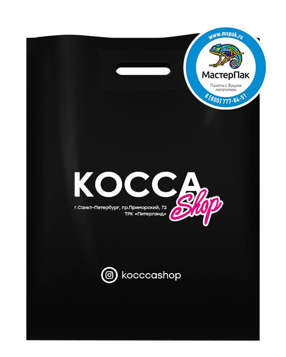 ПВД пакет, 38*50, толщина 70 мкм, с вырубной ручкой и логотипом КОССА Shop