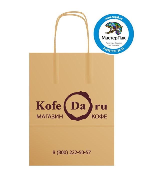 Пакет крафтовый, 35*15*45, 80 гр., крученые ручки с логотипом Kofe Da Ru