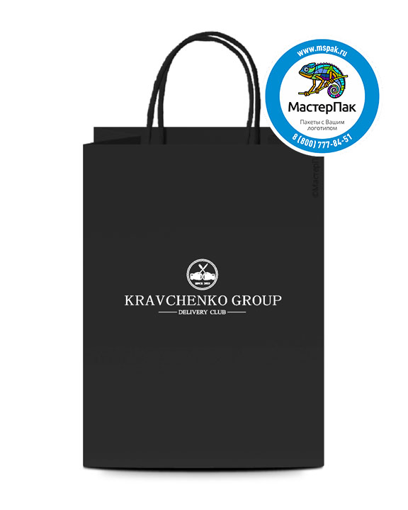 Пакет крафтовый, 45*15*35, 80 гр., крученые ручки с логотипом Kravchenko Group