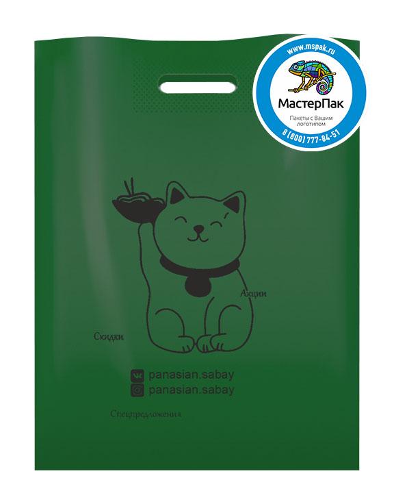 ПВД пакет, 38*50, толщина 70 мкм, с вырубной ручкой и логотипом Panasian.sabay