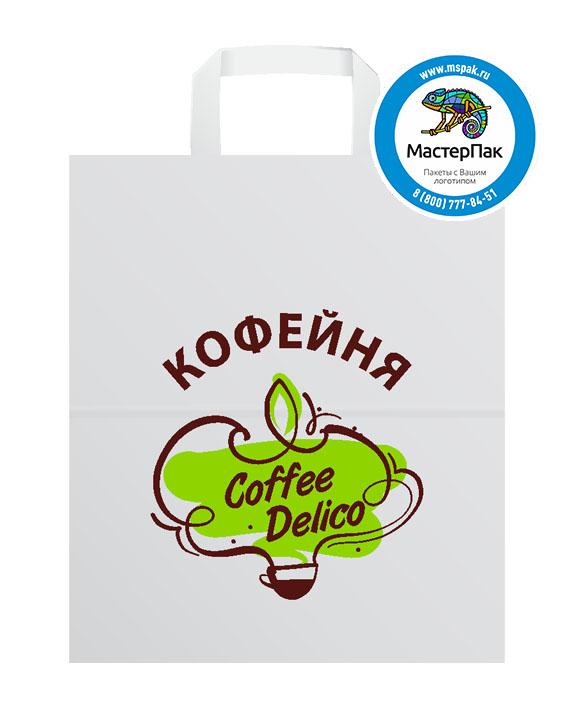 Пакет крафтовый, 45*15*35, 70 гр., плоские ручки с логотипом Кофейня Coffee Delico