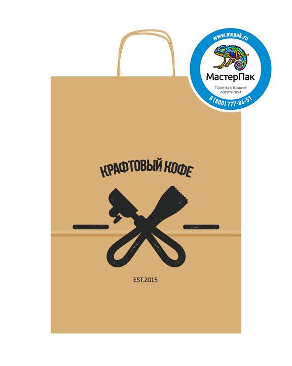 Пакет крафтовый, 26*14*35, 78 гр., крученые ручки с логотипом Крафтовый кофе