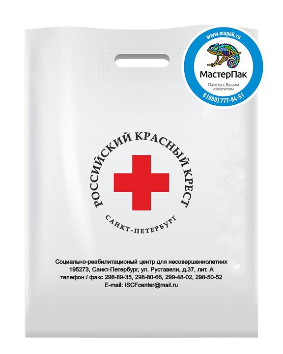 ПВД пакет, 30*40, толщина 70 мкм, с вырубной ручкой и логотипом Российский красный крест