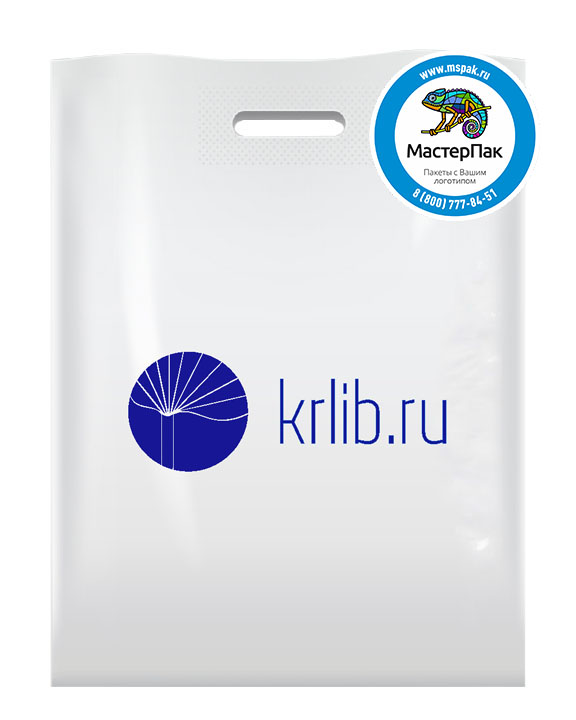ПВД пакет, 30*40, толщина 70 мкм, с вырубной ручкой и логотипом KRLIB.ru