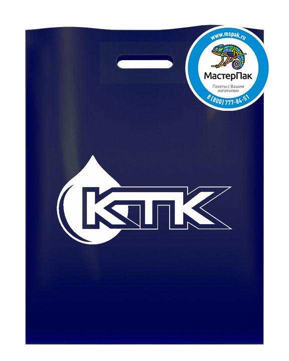ПВД пакет, 30*40, толщина 70 мкм, с вырубной ручкой и логотипом КТК