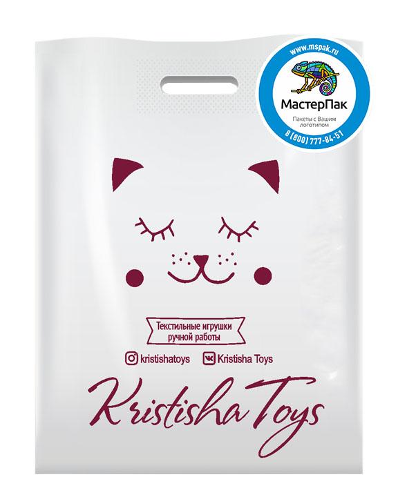 ПВД пакет, 30*40, толщина 70 мкм, с вырубной ручкой и логотипом Kristisha Toys