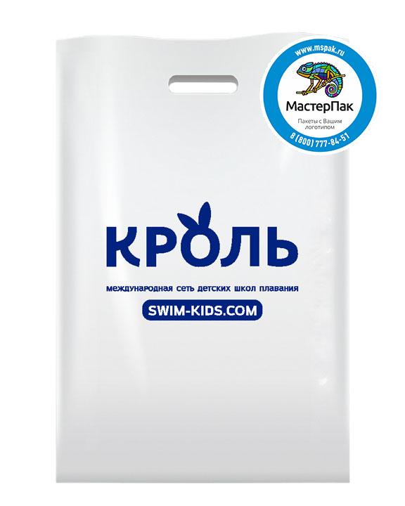ПВД пакет, 22,5*34, толщина 70 мкм, с вырубной ручкой и логотипом Кроль
