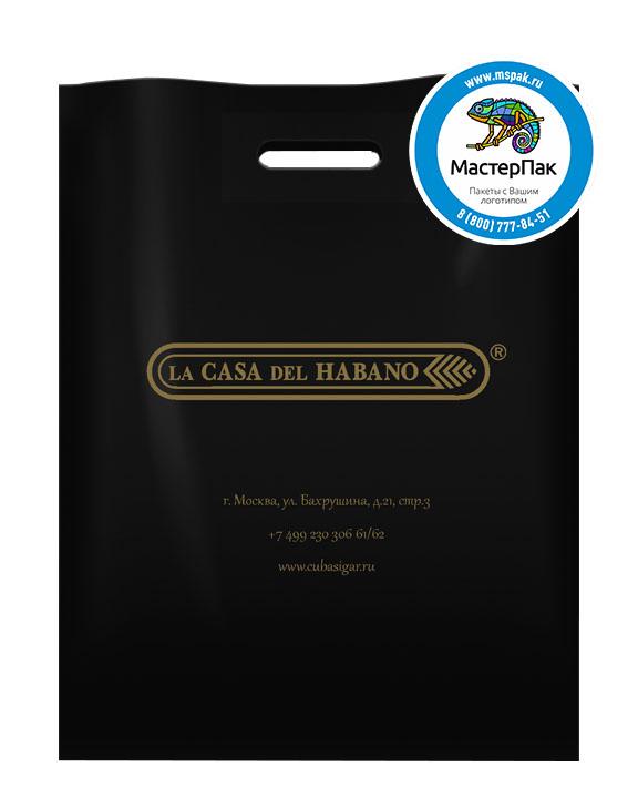 ПВД пакет, 45*50, толщина 70 мкм, с вырубной ручкой и логотипом La CASA del HABANO