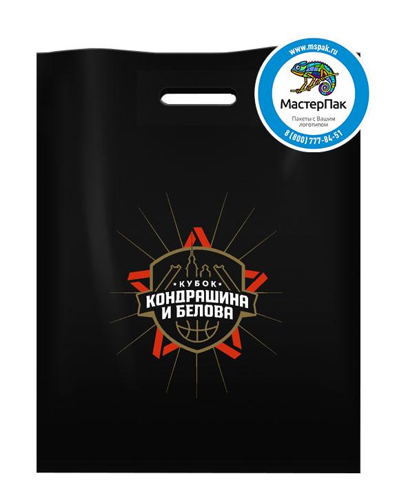 ПВД пакет, 38*50, толщина 70 мкм, с вырубной ручкой и логотипом Кубок Кондрашина и Белова