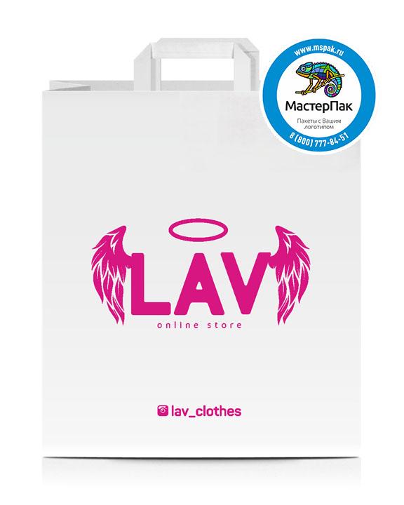 Пакет крафтовый, 37*32*18, 80 гр., плоские ручки, с логотипом LAV