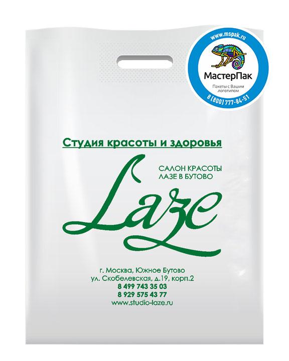 ПВД пакет, 30*40, толщина 70 мкм, с вырубной ручкой и логотипом LAЗЕ