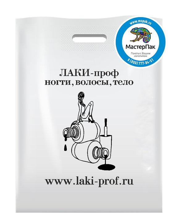 ПВД пакет, 30*40, толщина 70 мкм, с вырубной ручкой и логотипом ЛАКИ-Проф