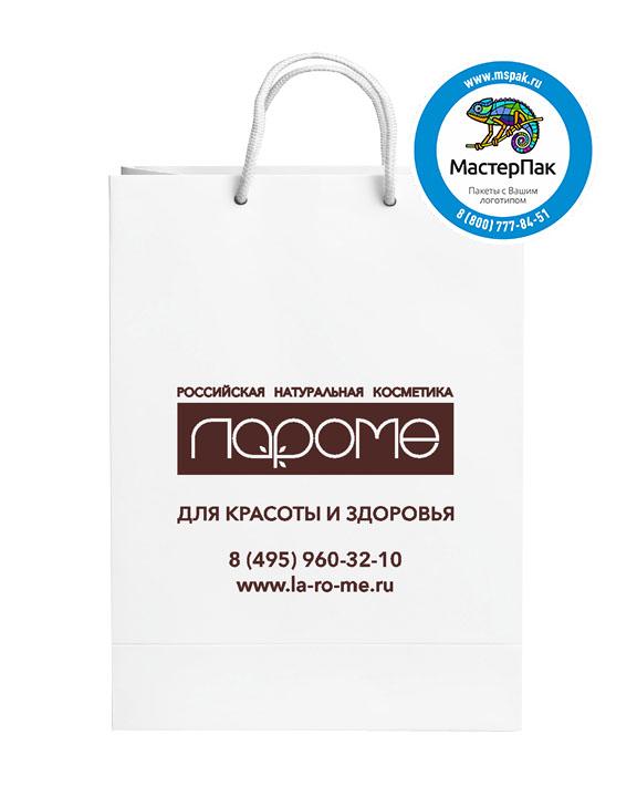 Пакет подарочный, бумажный, 30*40, с люверсами, с логотипом   Лароме