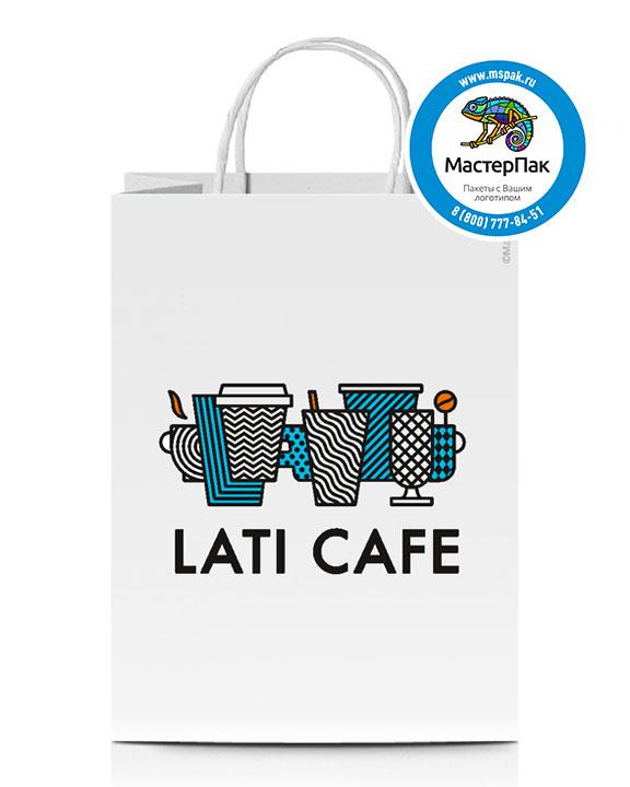 Пакет крафтовый, 32*24*11, 100 гр., крученые ручки, с логотипом LATI CAFE